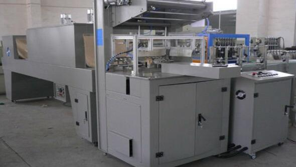 MB-10 Series 220V/380V Shrink wrapping packing machine