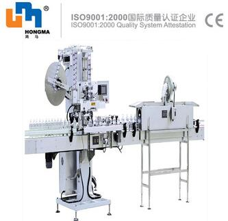 SUS304/316 ISO9001 automatic PET can labeling machine