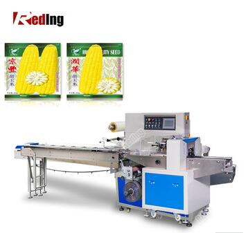 220V/380V Automatic Horizontal heat shrink packaging machine