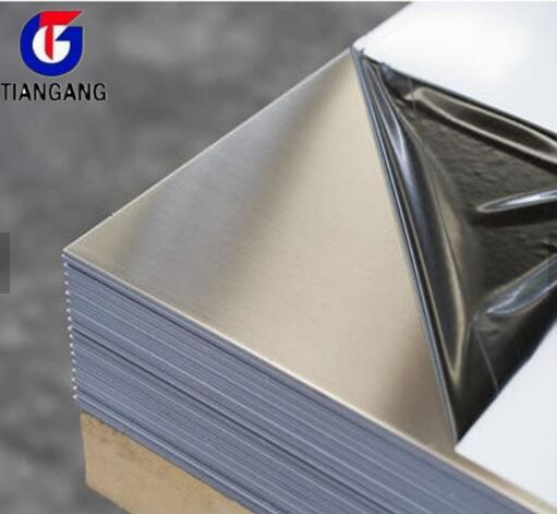Widely Used Hot Rolled Stainless Steel Plate