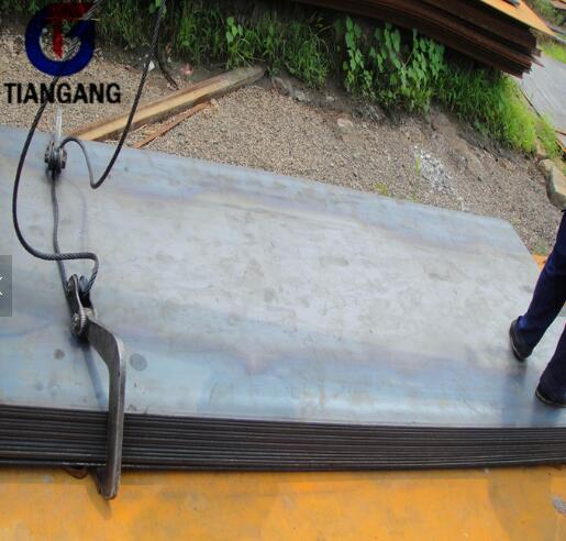 Professional mild steel sheet with great price