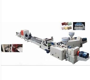 pp/pe/pvc wood plastic wpc profile production line /pvc extrusion machine