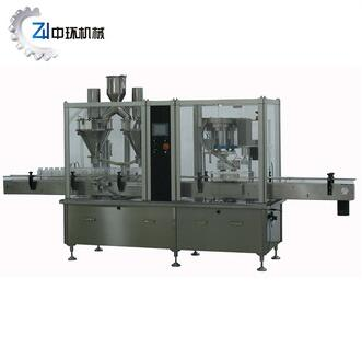 GSF30-2 CE certificate GSF30F small/dry Powder Filling Machine