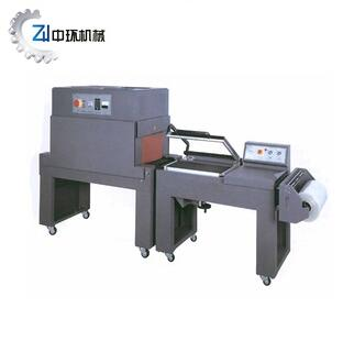 FL-5045T+SM-4525 Semi-Auto sealing cutting and shrink packaging machine
