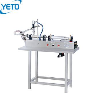 factory price semi automatic pneumatic Horizontal olive oil liquid filling machine