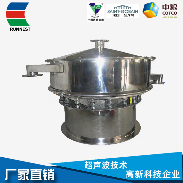 vibrating sieve Ultrasonic generator, ultrasonic vibrating screen, linear vibration sieve manufacturer / supplier in china, offering gyrotary centrifugal round pellet vibratory sifter, two layer detergent powder circular vibrating sieve, lab analysis equipments / lab analysis / lab analyzing vibration sieve and so on.