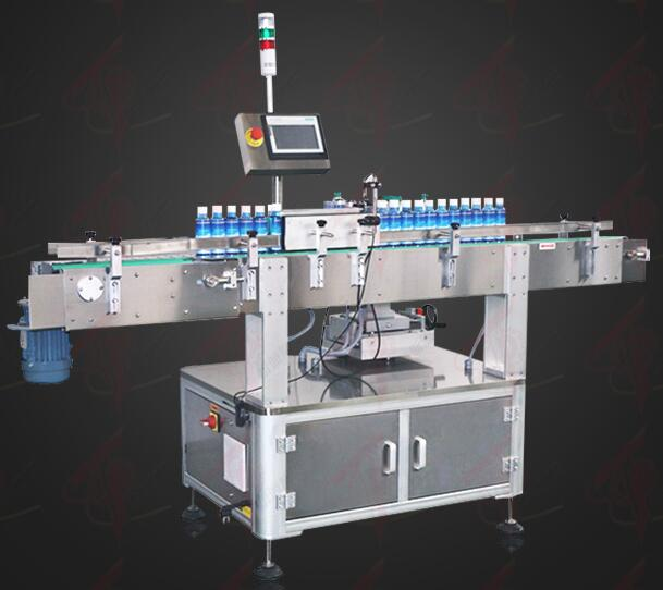 Professional manufacturer water automatic bottle vial labeling machine