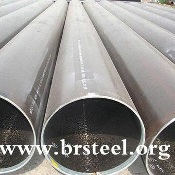 Boiler seamless steel pipe