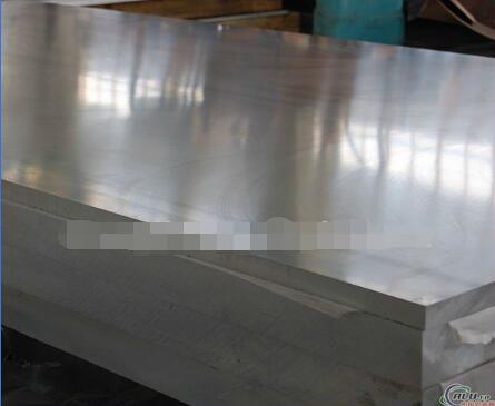 Reliable quality low alloy steel plate
