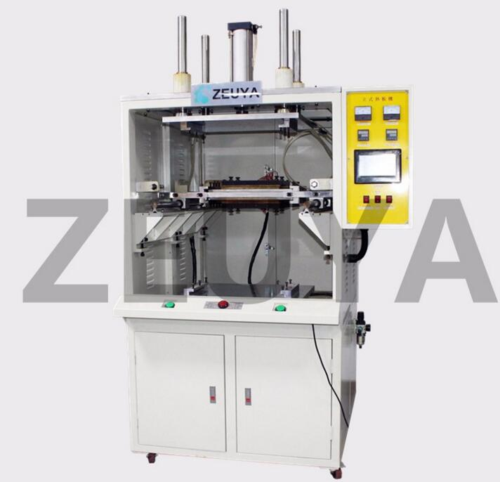 New Design AUTO icebox door welding machine China Manufacturer ZY-RB420