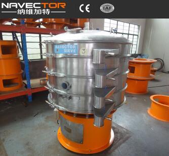 Vibrating sieve separator machine