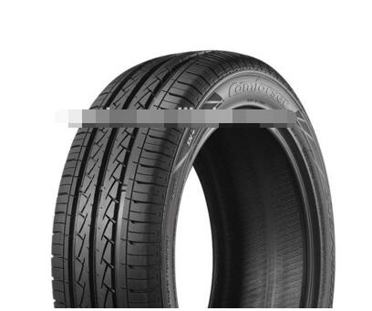 Manufacturer  hot sale best competitive price car tires