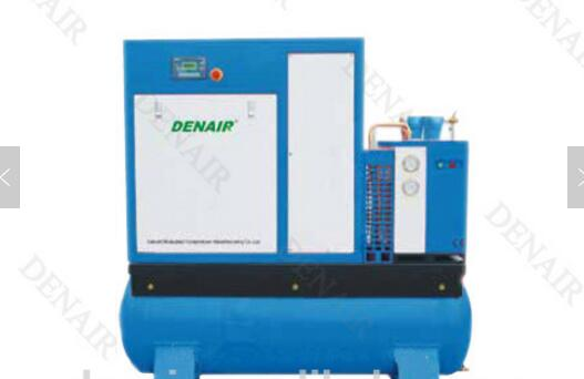 Full Performance Energy Screw Air Compressor