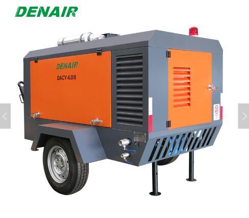 7 bar screw mobile diesel air compressor