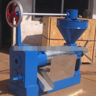 2-5 Tons Per Day Cooking Oil Pressing Machine