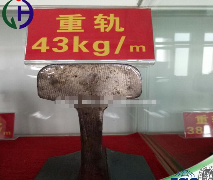43kg  Manufacture Heavy Steel Rail