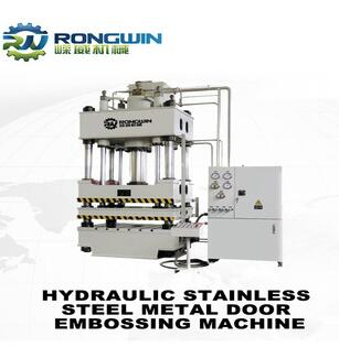 Professional CNC hydraulic door frame punching machine manufacturer