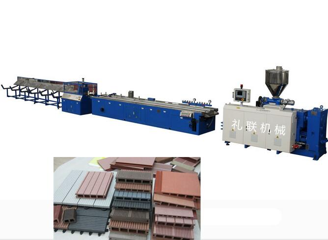 wpc extruder/pvc wood plastic composite machine /WPC outdoor profile producte making machine
