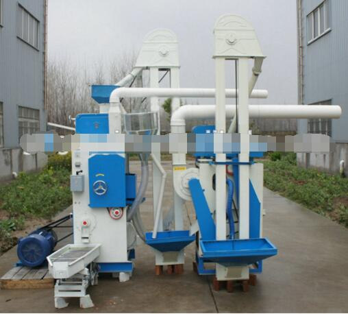 High Quality New Type Multi-functional Price of Rice Mill Machinery