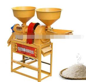 home use small model rice huller small rice mill machine