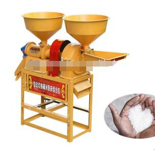 mini rice mill machine price small scale rice mill huller machine