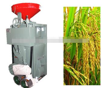 Diesel Engine Rice Milling Machine Rice Mill Equipment for Sale