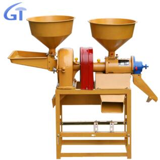 New Model Rice Mill And Crusher Combined Rice Milling Equipment