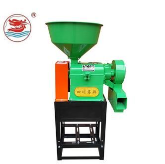 WANMA0922 Agricultural Machinery Competitive Price Small Scale Rice Mill