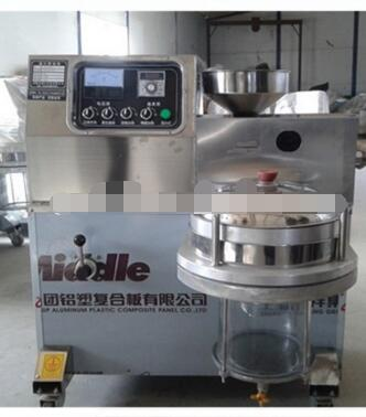 Popular Automatic High Efficient Product Oil Press Machine Made In China