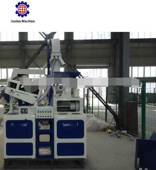 rice processing rice milling machine