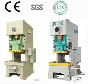 JH21 door steel frame mold machine with CE&ISO Certification