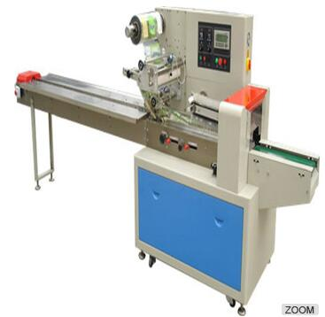 DXDZ250/350 Under-going film biscuit pillow packing machine