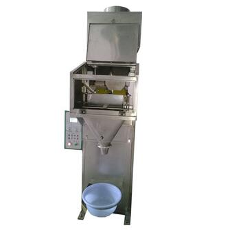DGS-6 Double heads weighing vertical filling machine