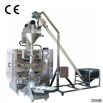 DXD-2000FB Series auger type powder packing machine