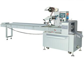 automatic candy pillow packing machine,cooked food packing machine