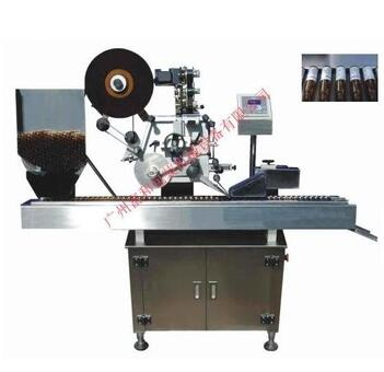 KWTB Sidelong Horizontal Type Round Bottle Labeler