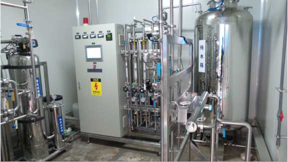 ULTRAVIOLET LAMP STERILIZER and SYSTEM DISINFECTION for Pharmaceutical Industry