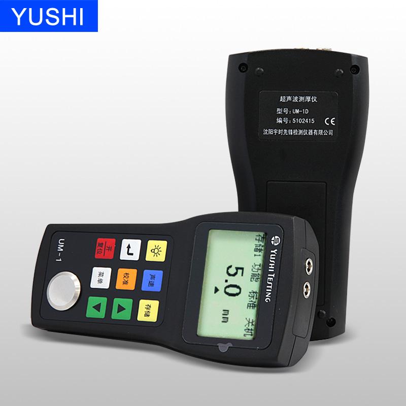YUSHI UM-1D Digital Thru Paint/Coating Ultrasonic Thickness Gauge