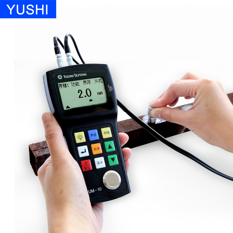 YUSHI portable digital ultrasonic thickness gauges for metal and nonmetal materials