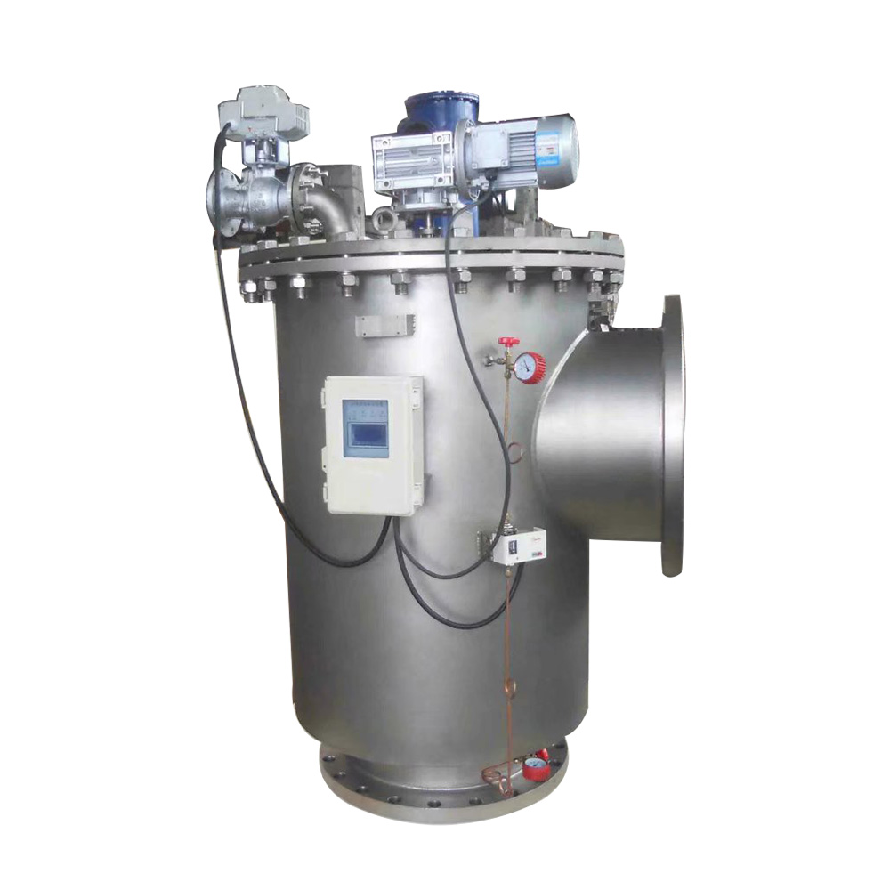 sewage tertiary treatment automatic water self-cleaning filter housing
