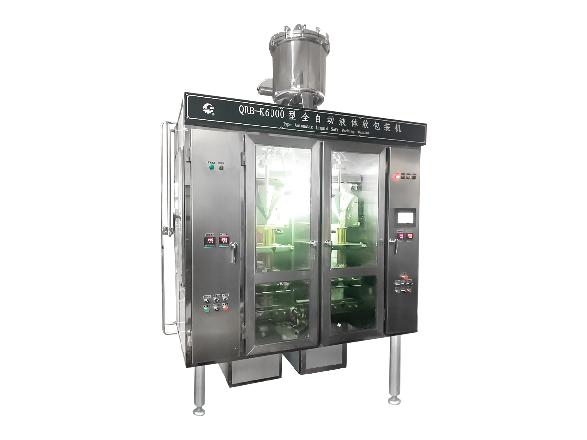 Shenyang Baihualin Light Industry Food Machinery Co., Ltd.