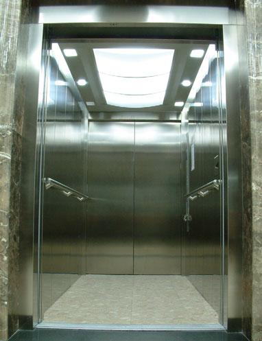 DongNan Elevator Co., Ltd