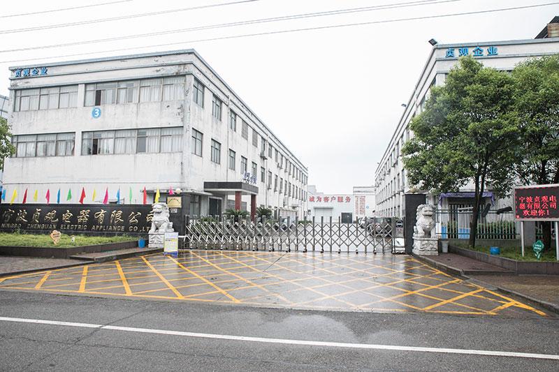 Ningbo Zhenguan Electric Co., Ltd.