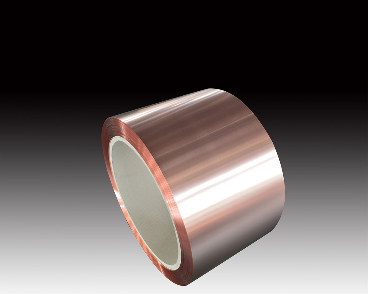 Copper strip for stamping