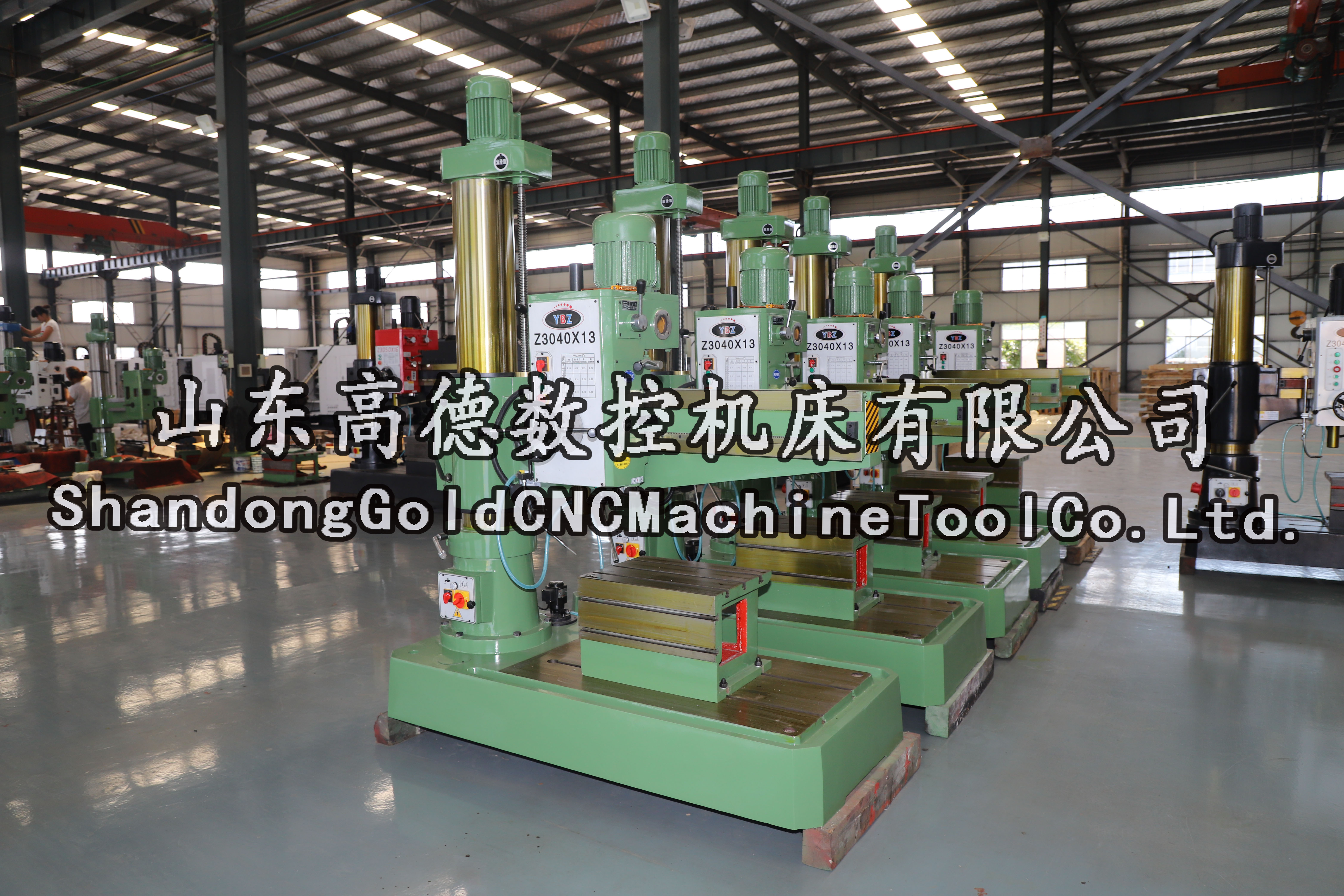 Z3040*13 Radial Drilling Machine